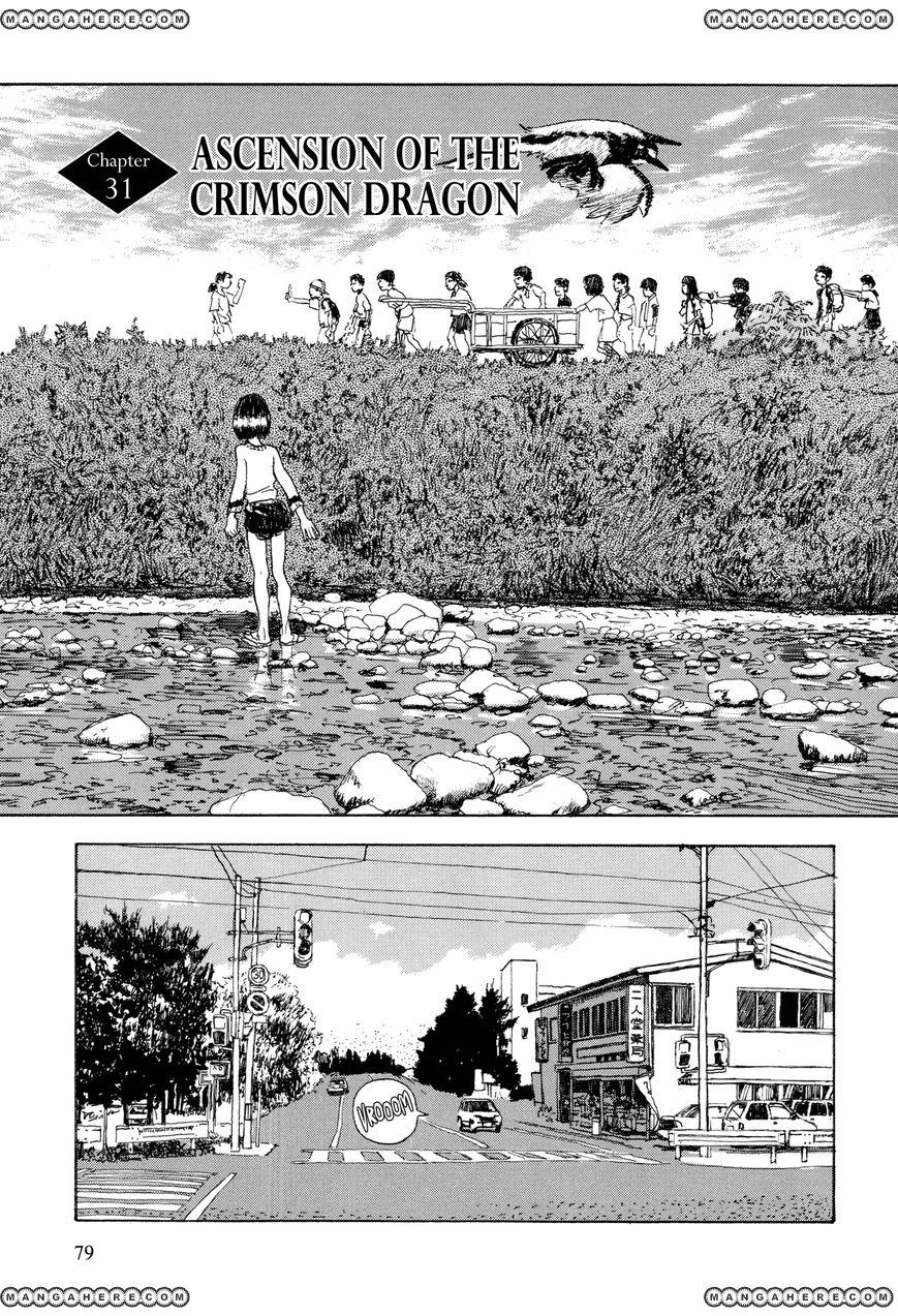 Hanashippanashi 31 Page 1
