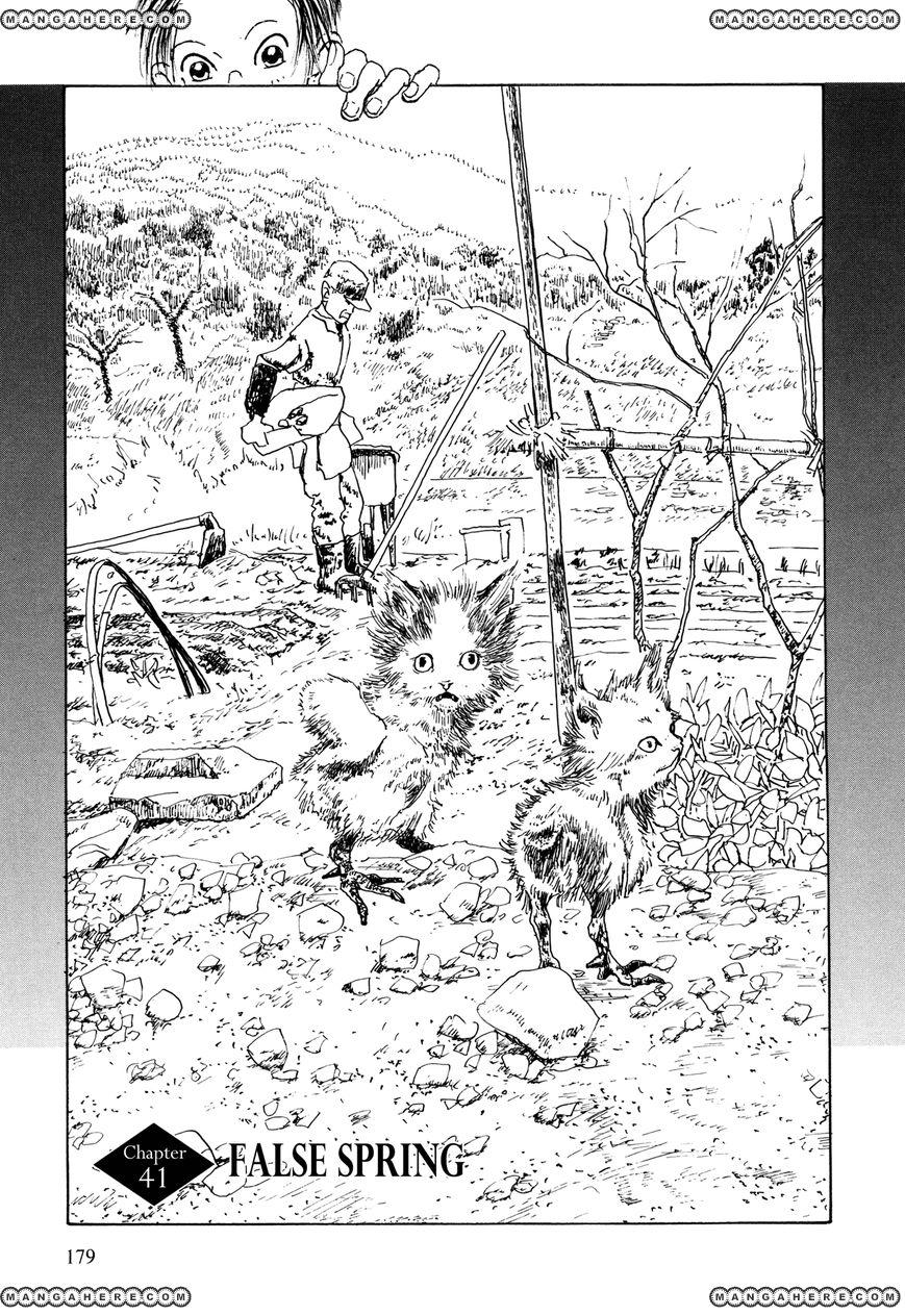 Hanashippanashi 41 Page 1