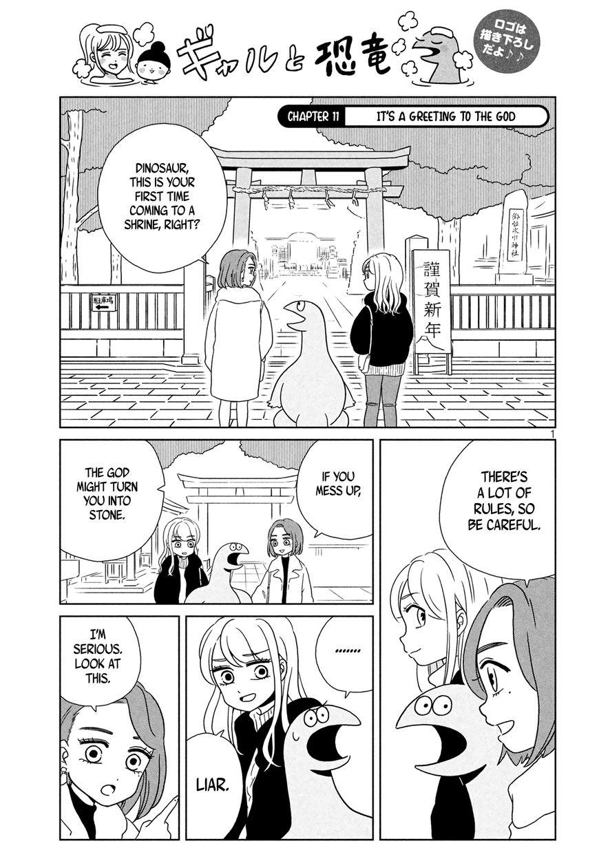 Gyaru and Dinosaur 11 Page 1