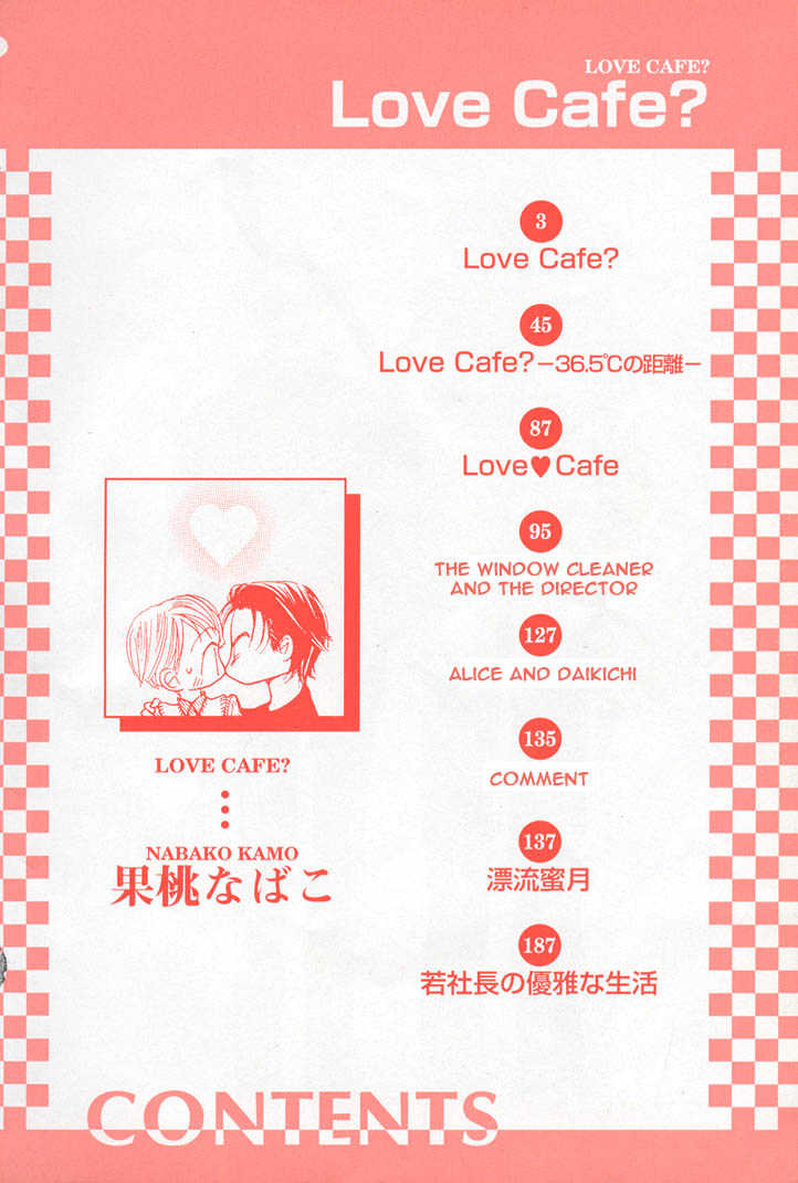 Love Cafe? 4 Page 2