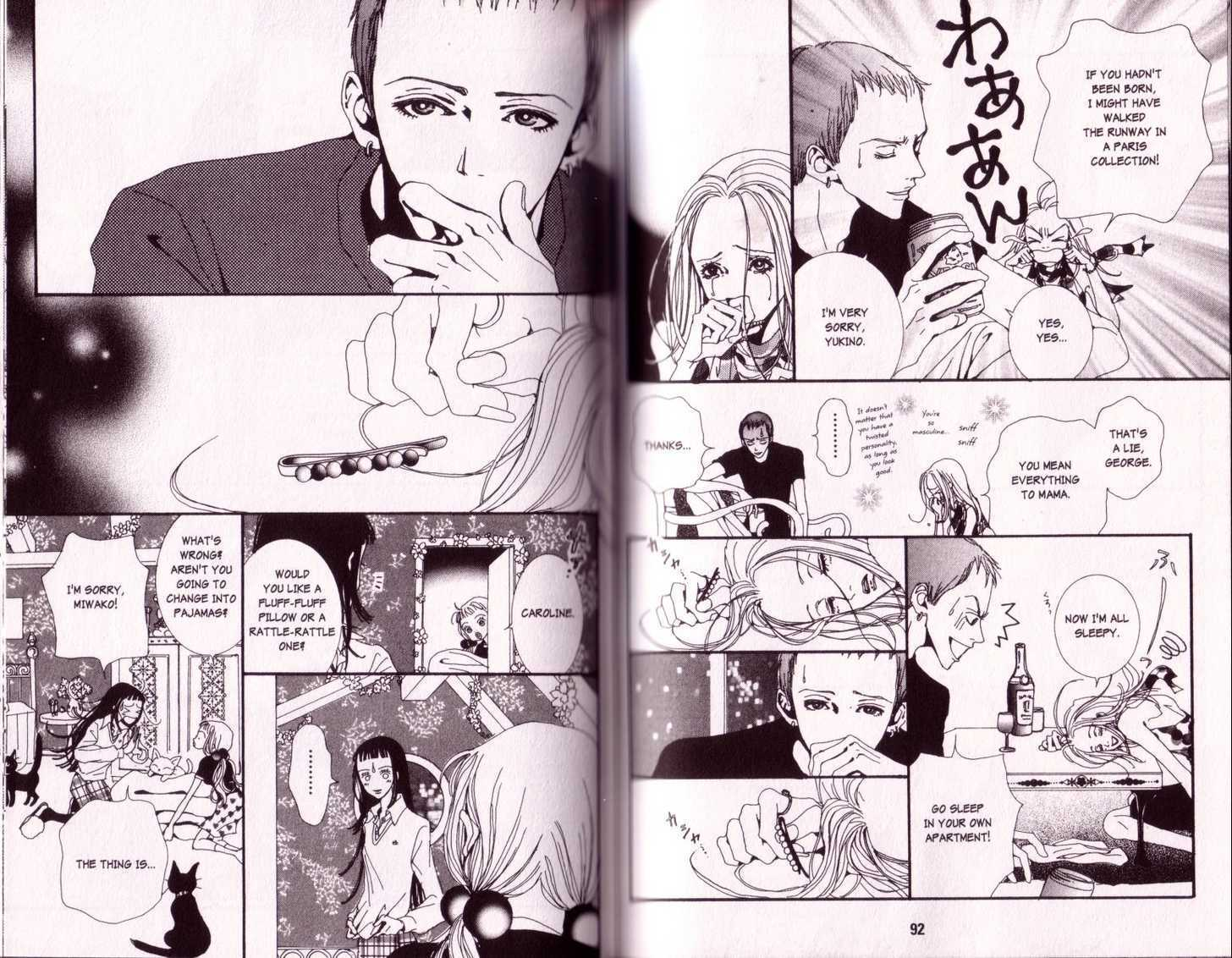 Paradise Kiss 12 Page 1