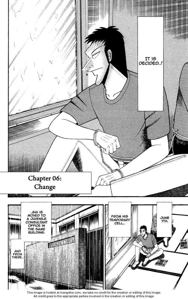 Buraiden Gai 6 Page 2