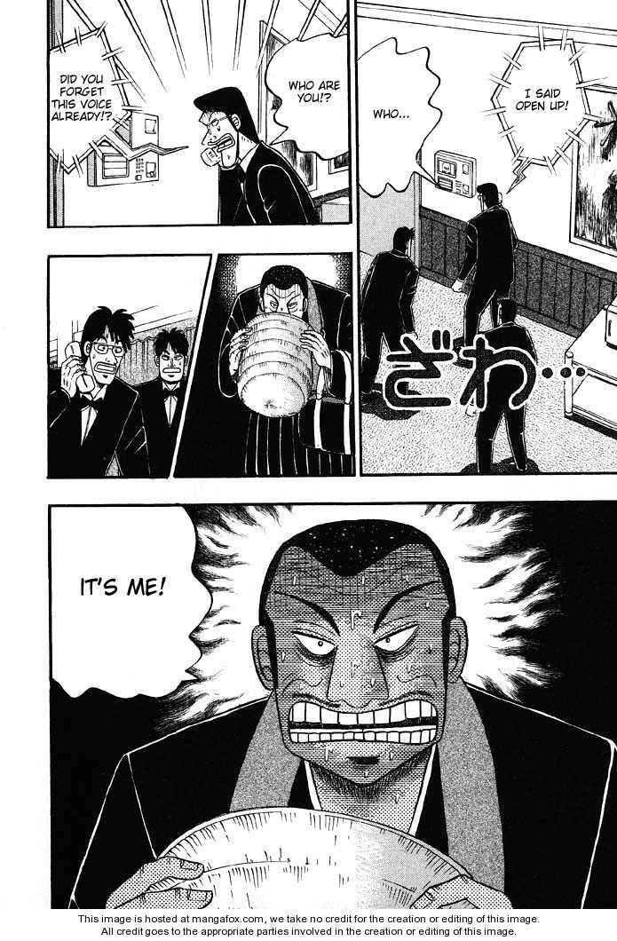 Kaiji 79 Page 4