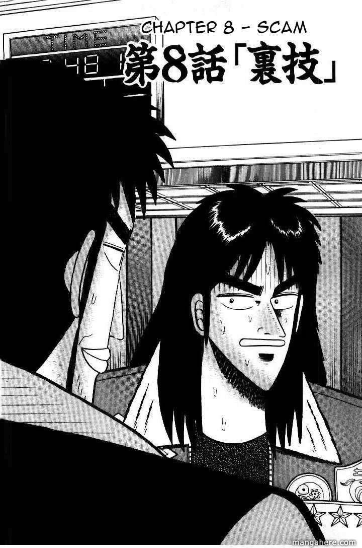 Kaiji 8 Page 1