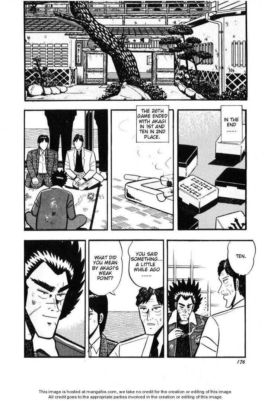 Ten - Tenna Toori no Kaidanji 18 Page 2