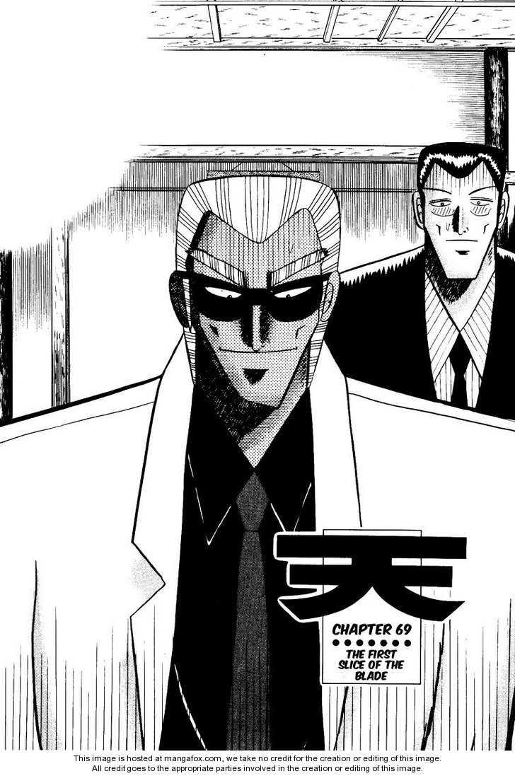 Ten - Tenna Toori no Kaidanji 69 Page 2
