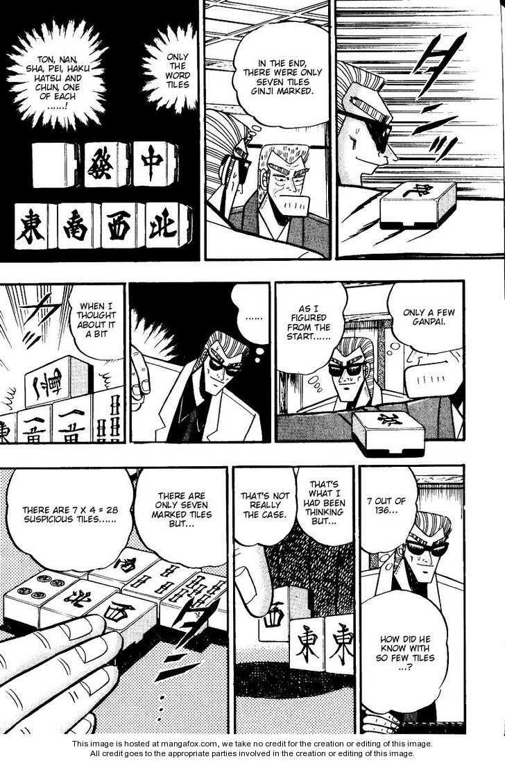 Ten - Tenna Toori no Kaidanji 69 Page 3