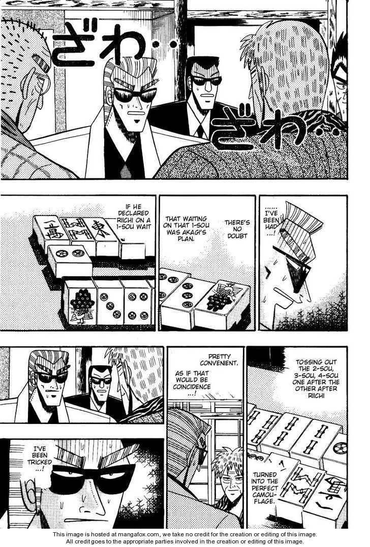Ten - Tenna Toori no Kaidanji 75 Page 1