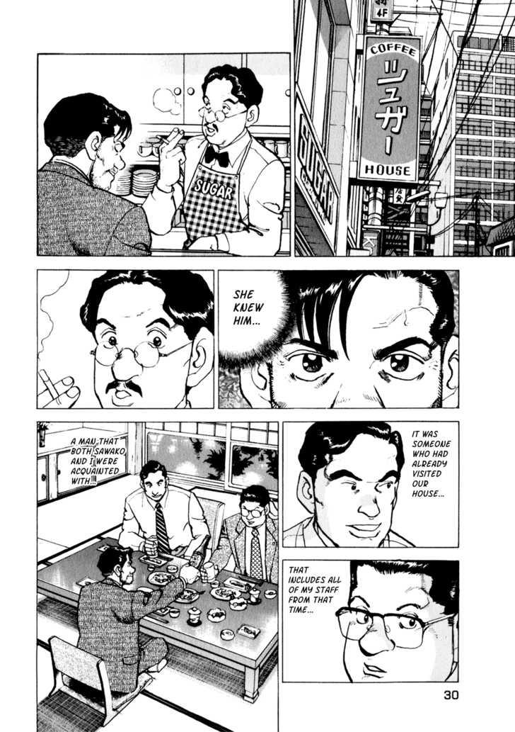 Seizon - Life 10 Page 2