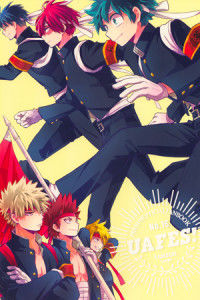 My Hero Academia - UAFES! (Doujinshi)