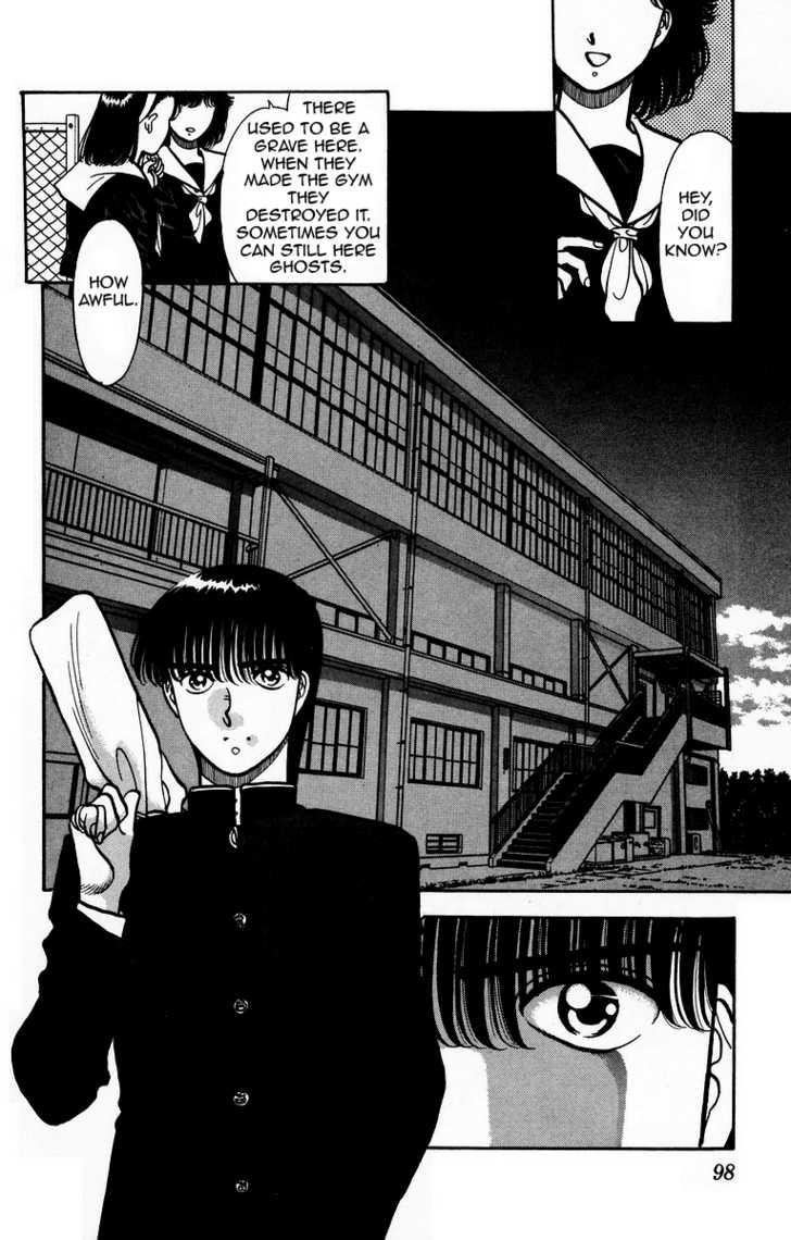 Onikirimaru 4 Page 2
