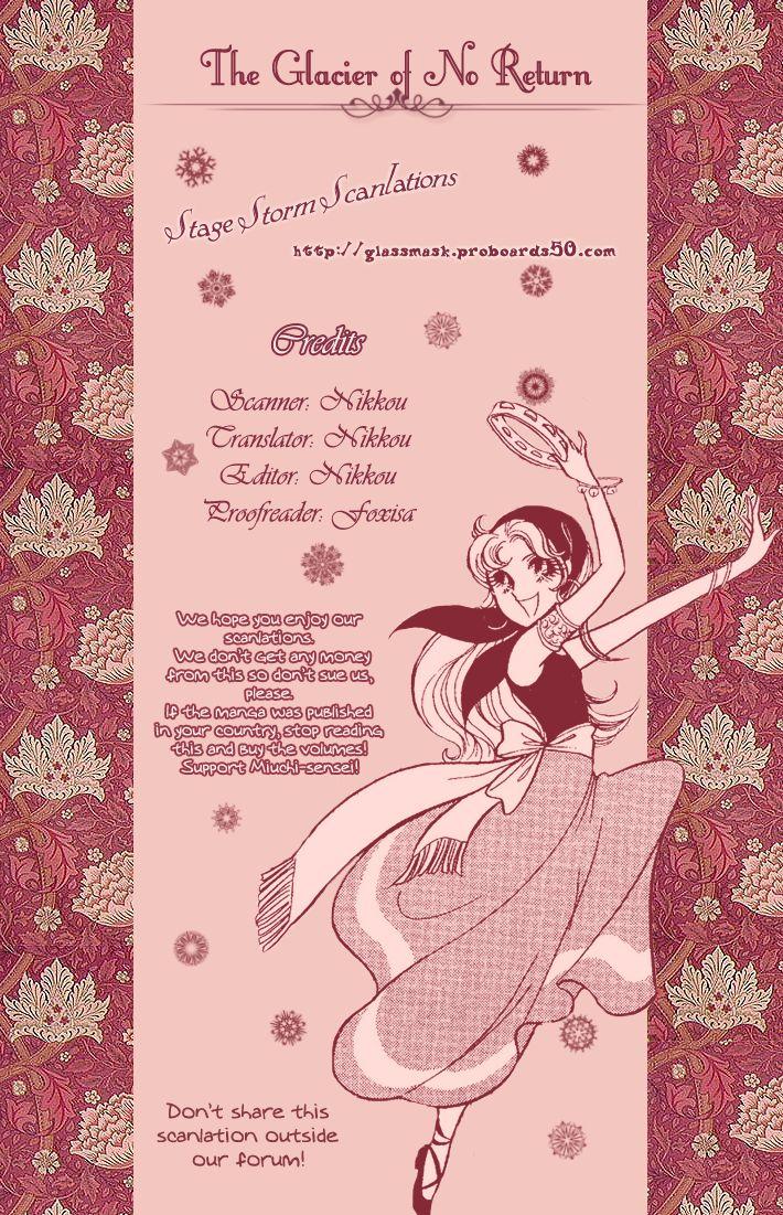 Kaerazaru Hyouga 1 Page 1