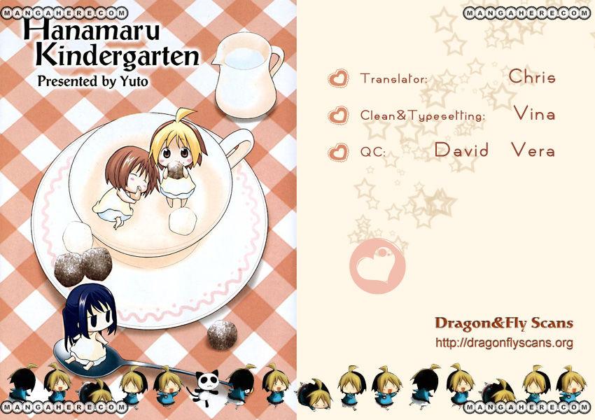 Hanamaru Youchien 35 Page 1