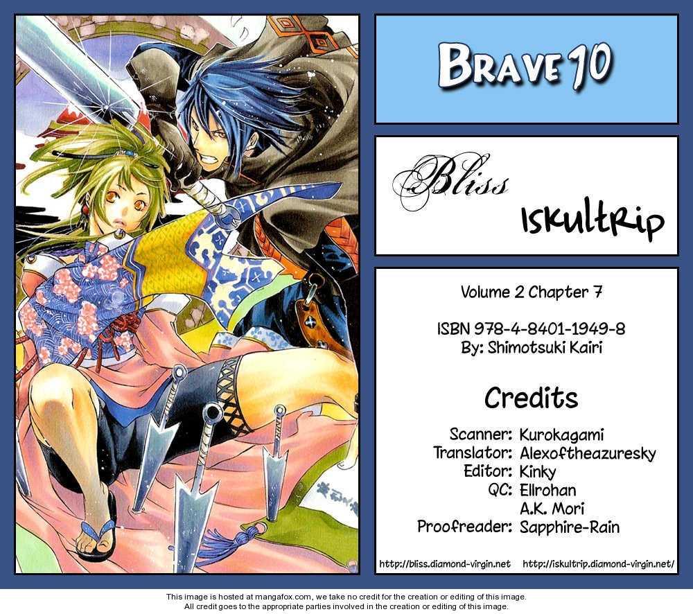 Brave 10 7 Page 1