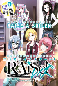 BanG Dream! - RAiSe! The story of my music