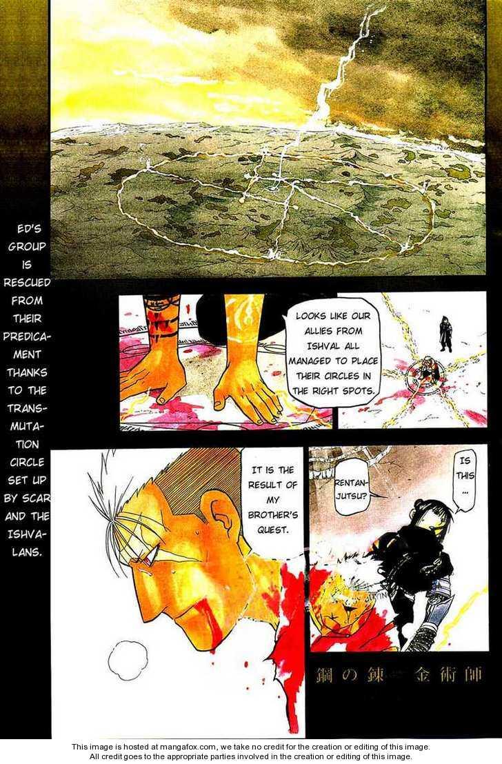 Full Metal Alchemist 106 Page 2