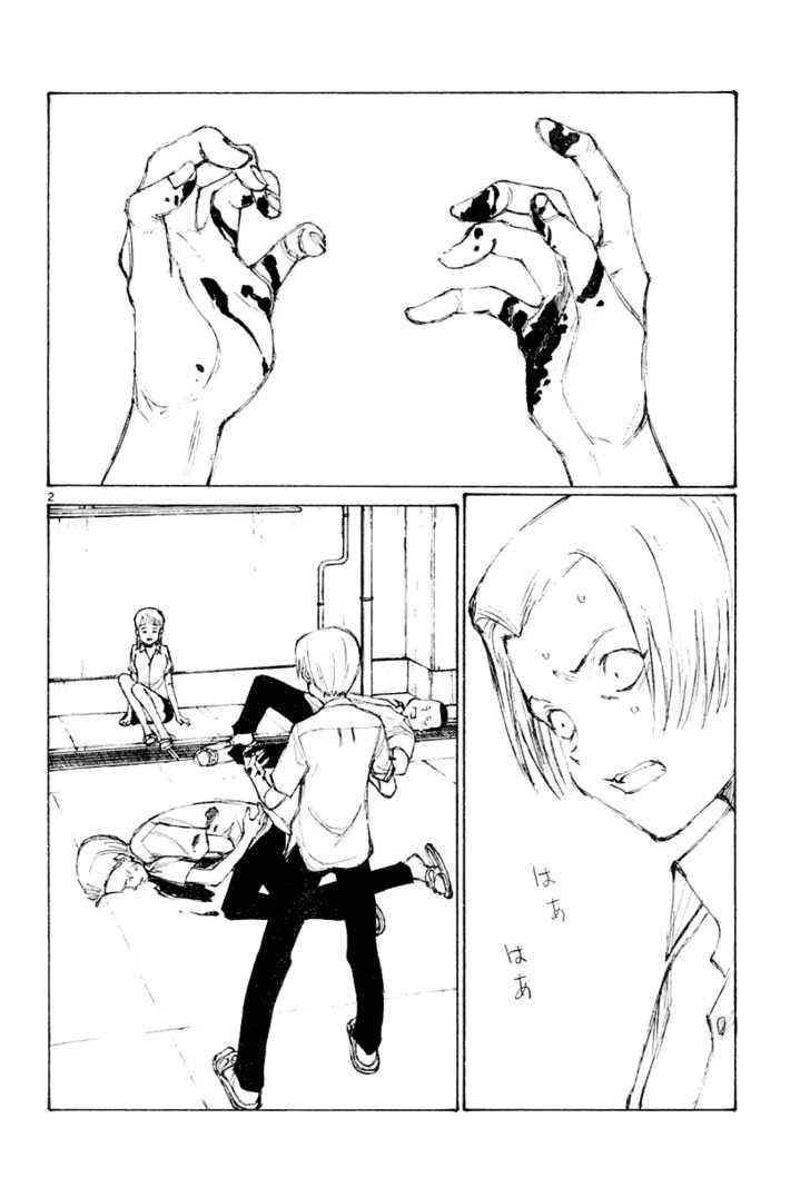 Bokurano 15 Page 2