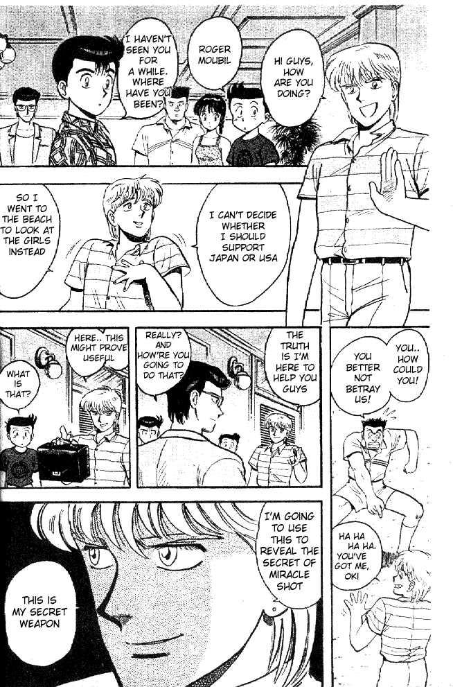 Break Shot 13 Page 3