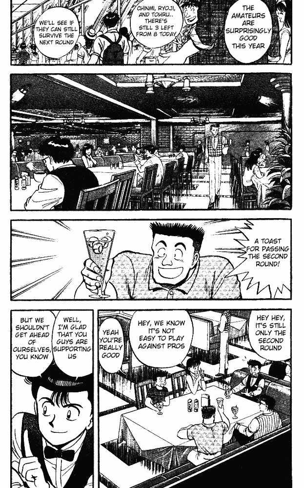 Break Shot 34 Page 3