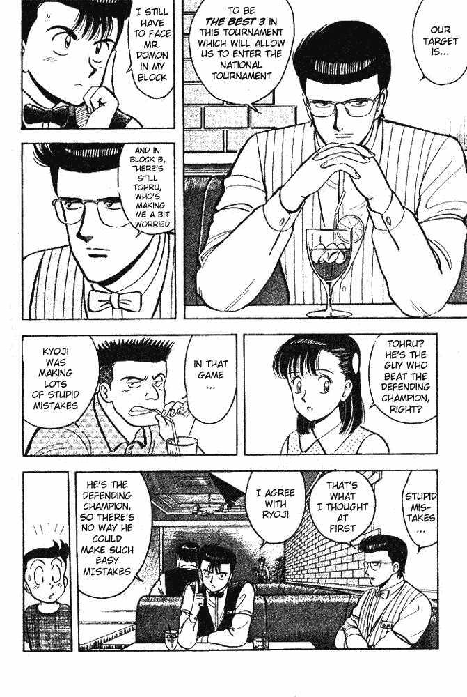 Break Shot 34 Page 4