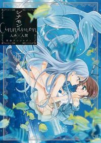 Jingai Yuri Anthology