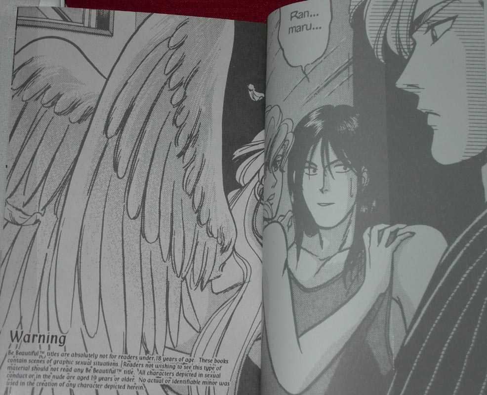 Kizuna 1 Page 1