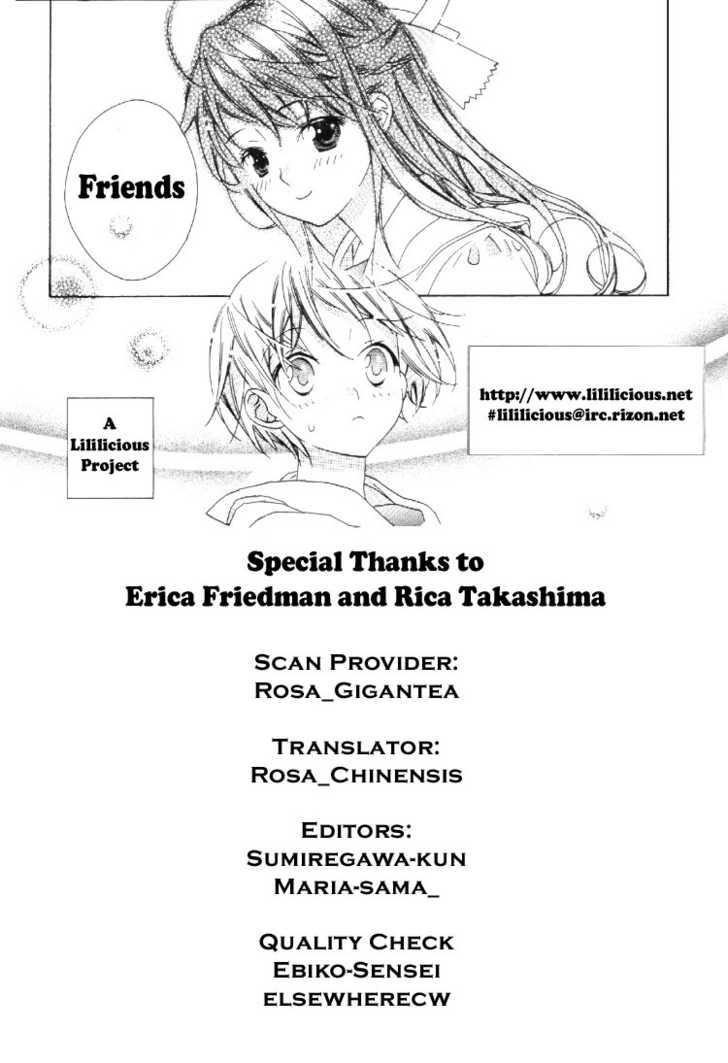 Yuri Tengoku Anthology 11 Page 1