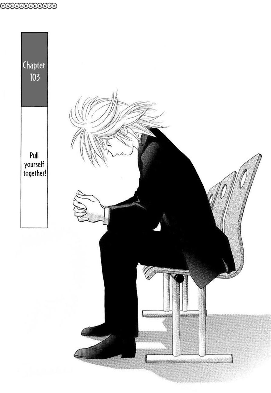 Piano no Mori 103 Page 1