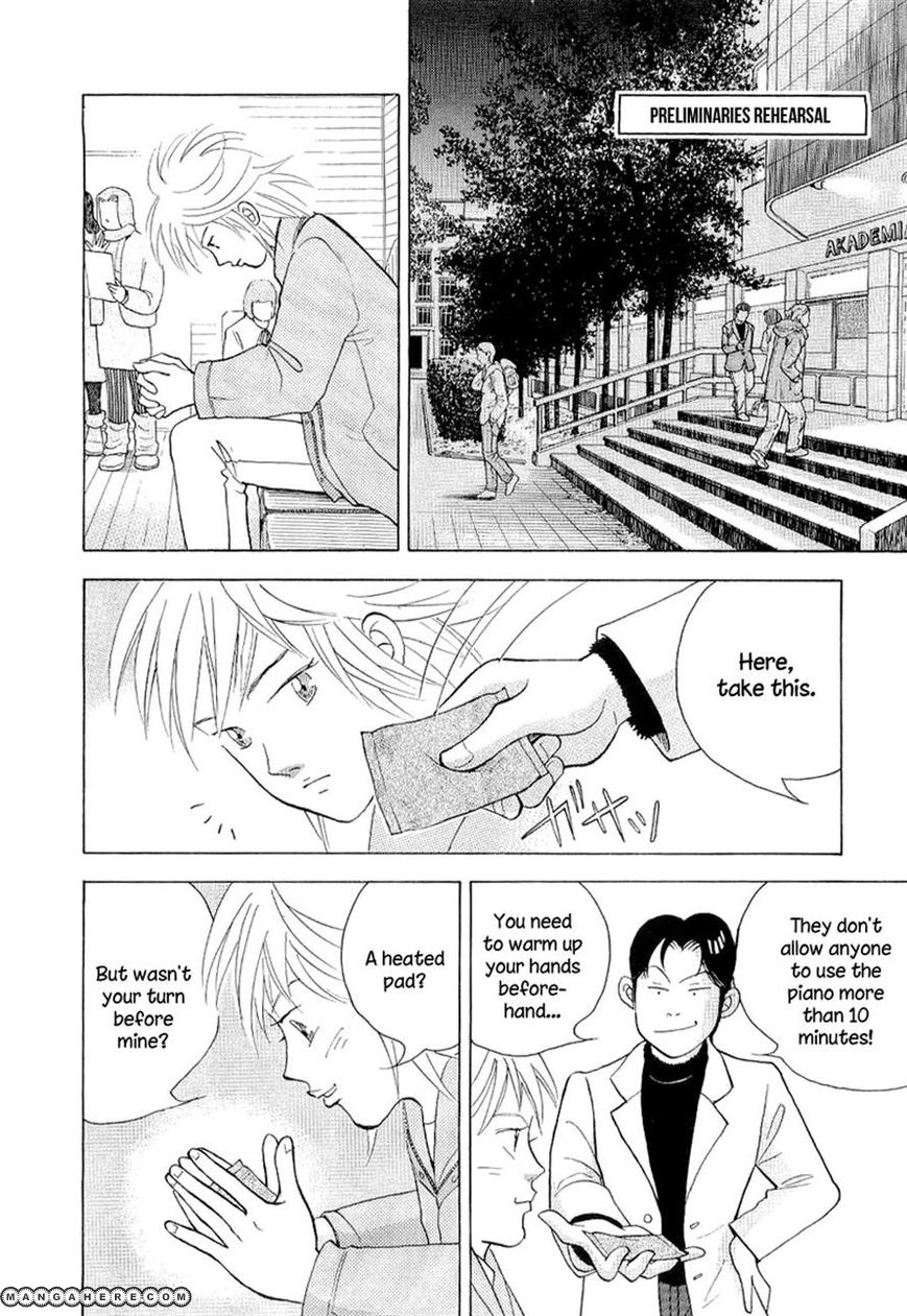 Piano no Mori 103 Page 2