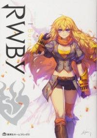 RWBY Official Manga Anthology: Red Like Roses