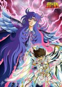 Saint Seiya - Chaos Chapter