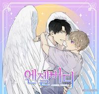 Angel Buddy