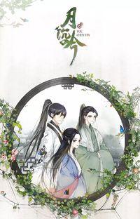 Yue Chen Yin