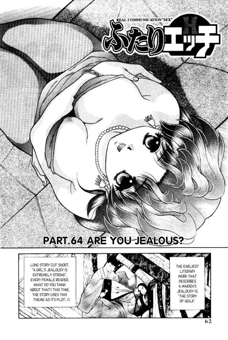 Futari Ecchi 64 Page 2