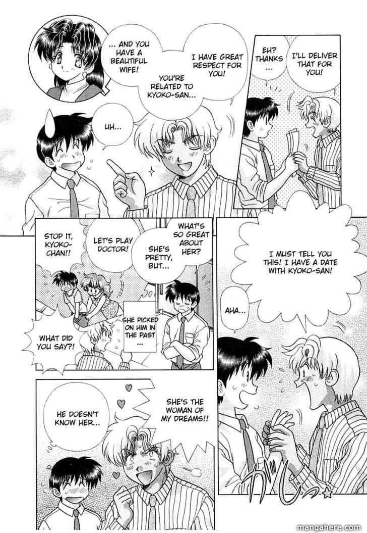 Futari Ecchi 154 Page 4