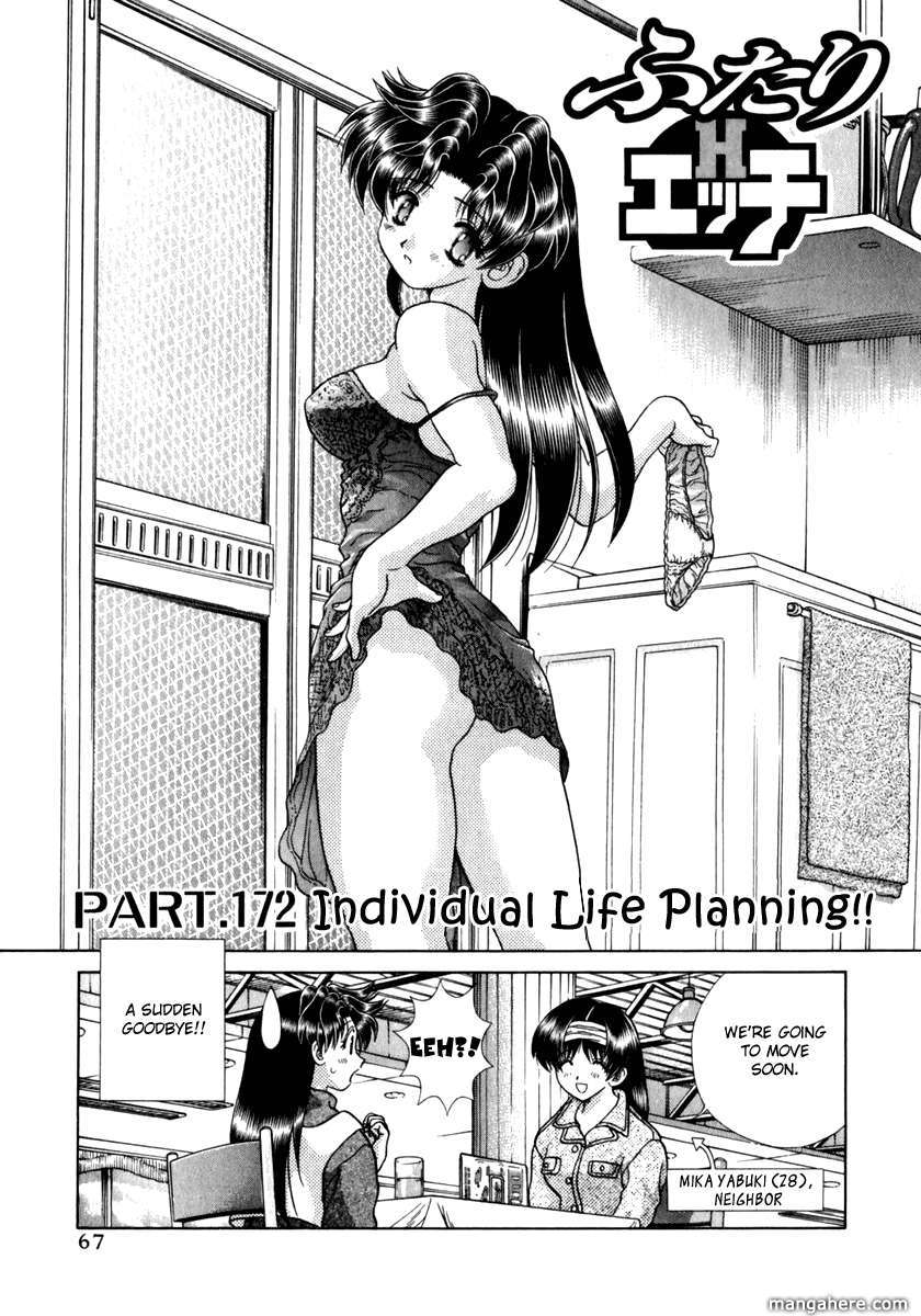 Futari Ecchi 172 Page 2