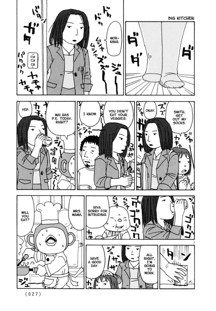 Noramimi 29 Page 2