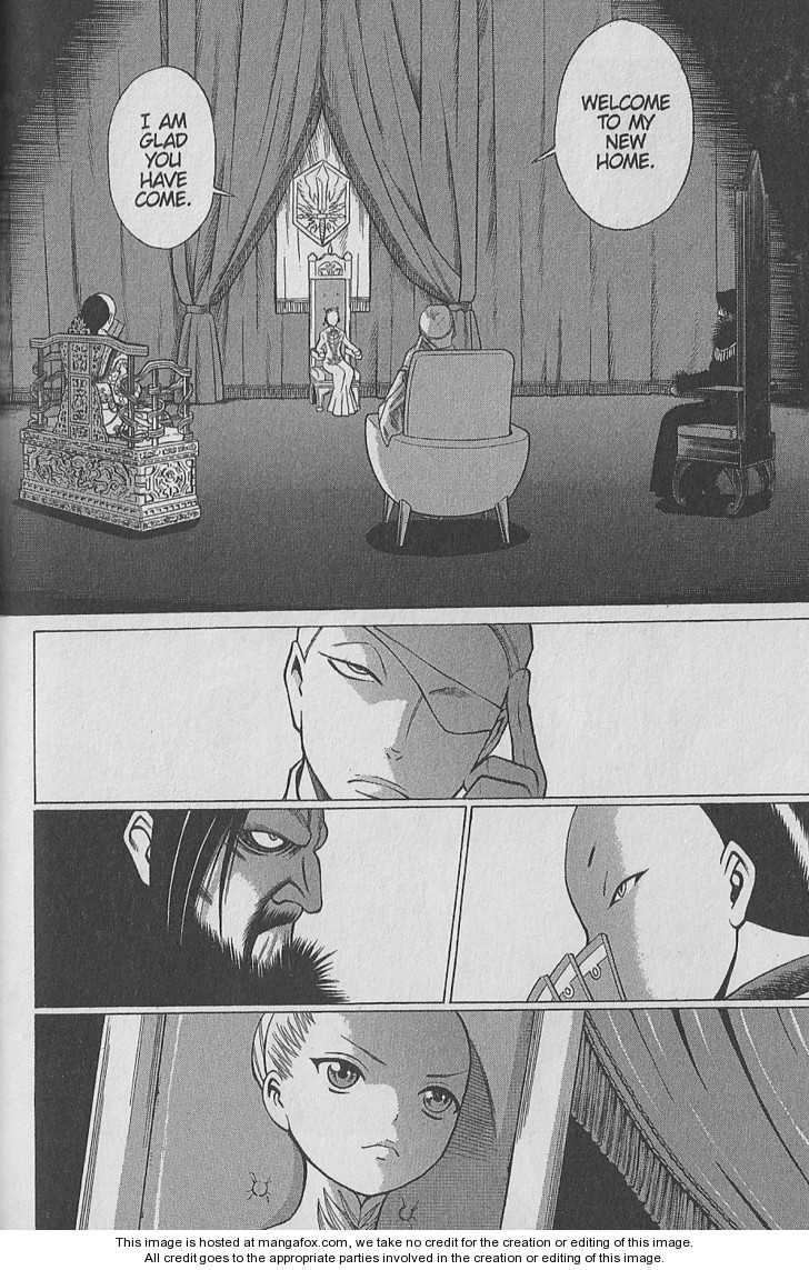 Dance in the Vampire Bund 21 Page 3