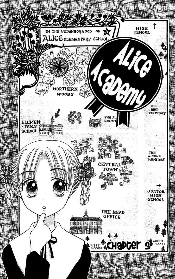 Gakuen Alice 3 Page 3
