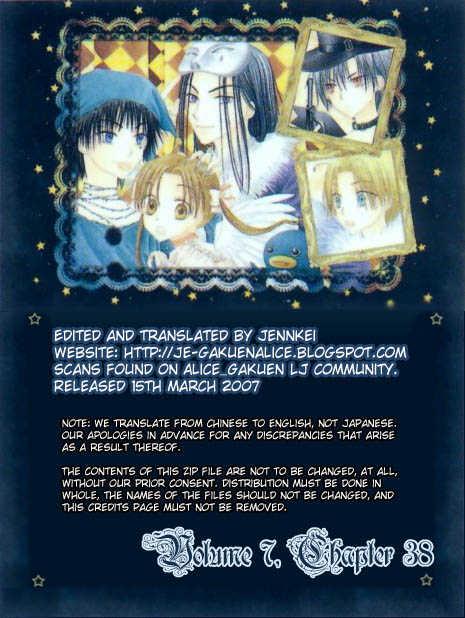 Gakuen Alice 38 Page 1