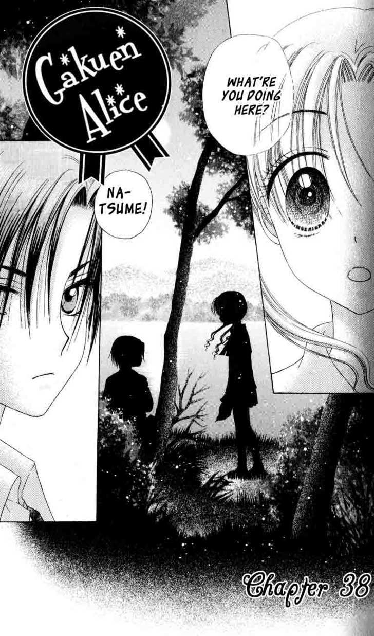 Gakuen Alice 38 Page 2