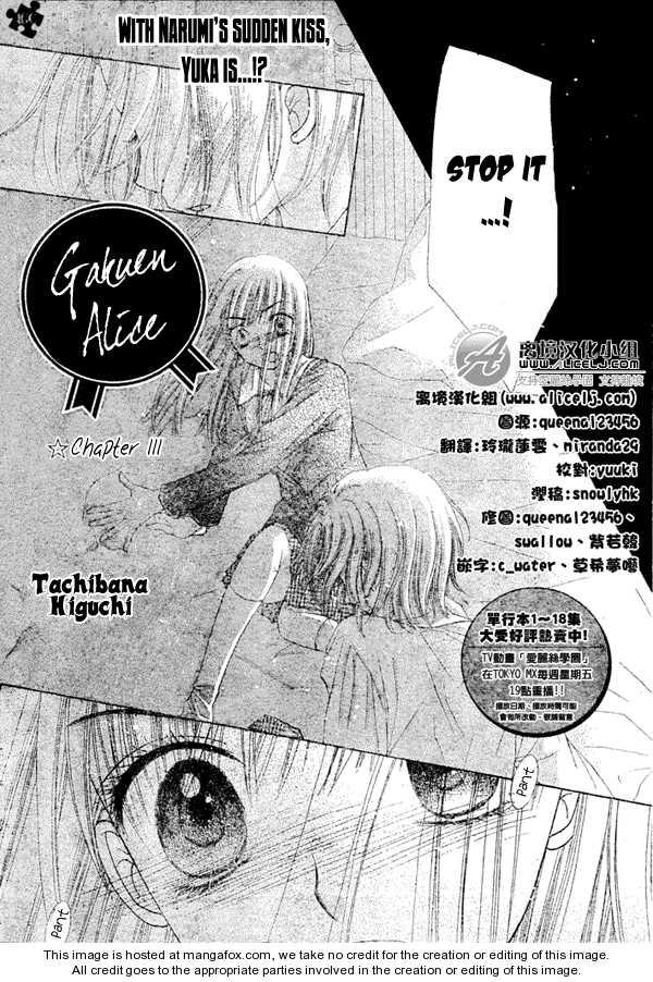 Gakuen Alice 111 Page 3