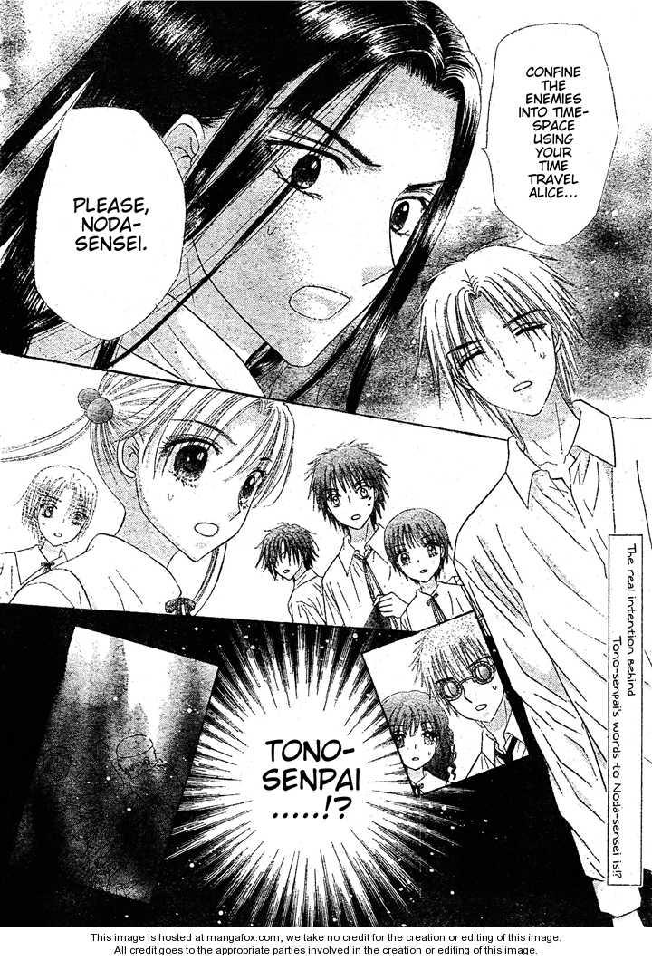 Gakuen Alice 127 Page 3