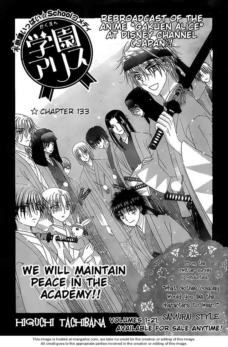 Gakuen Alice 133 Page 2