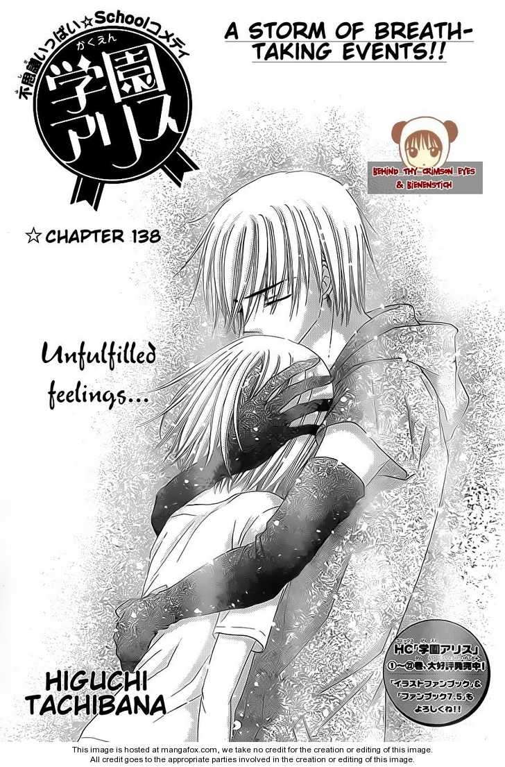 Gakuen Alice 138 Page 2
