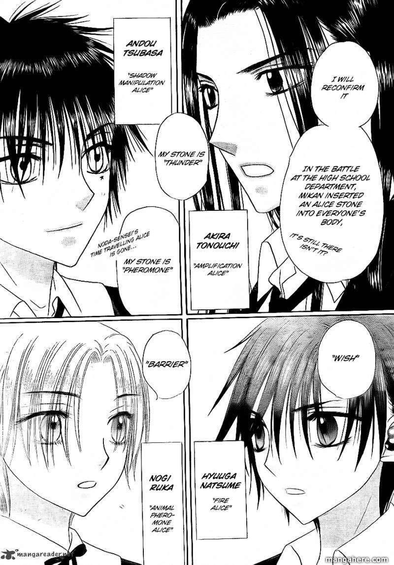 Gakuen Alice 150 Page 3