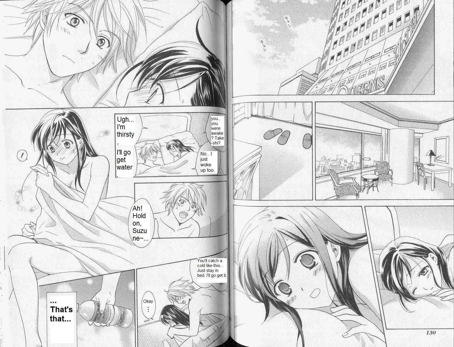 Dousei Recipe 34 Page 2