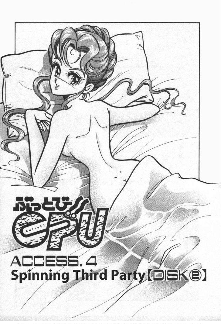 Buttobi!! CPU 13 Page 1