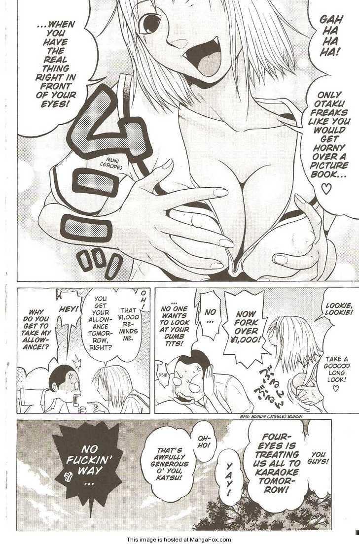 Sundome 25 Page 3