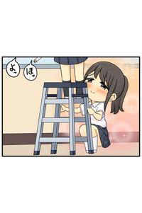 Kouhai Plots to Look Up Senpai's Skirt